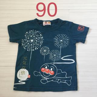 バンダイ(BANDAI)のアンパン Tシャツ 和柄(Tシャツ/カットソー)