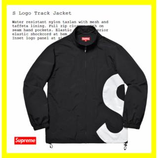 Supreme - Supreme S Logo Jacket シュプリーム Sロゴ ジャケット 黒