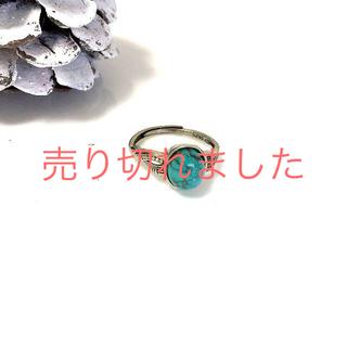 7090 一粒本物天然トルコ石リング ターコイズ リング プレゼント 12月誕生(リング(指輪))