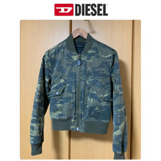 DIESEL - DIESEL ディーゼル/ミリタリー ライダースジャケット