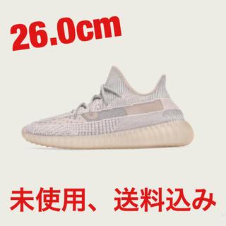 adidas - YEEZY BOOST 350 V2 SYNTH