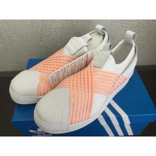 アディダス(adidas)のアディダス スーパースタースリッポン 23.5cm(スニーカー)