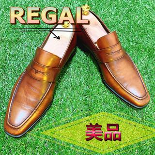 REGAL - REGAL リーガル ビジネスシューズ 革靴 茶 ブラウン オススメ
