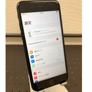 Apple - 【即日発送!!】SIMフリー iPhone7 32GB 中古 7188