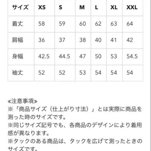 GU(ジーユー)のGU リネンブレンドノーカラージャケット レディースのジャケット/アウター(ノーカラージャケット)の商品写真