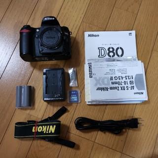 Nikon - Nikon D80 ボディ
