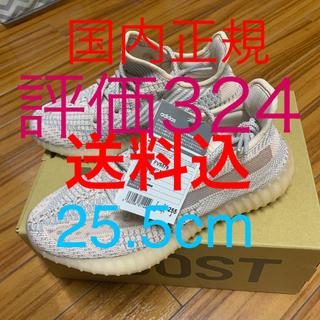 adidas - adidas yeezy boost 350 v2 25.5 7.5