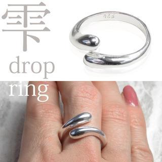 リング 指輪 ドロップ  シルバー フリーサイズ レディース(リング(指輪))