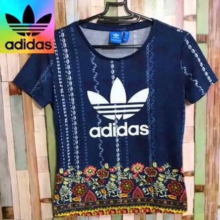 アディダス(adidas)のB0353 アディダスオリジナルス Tシャツ(Tシャツ/カットソー(半袖/袖なし))