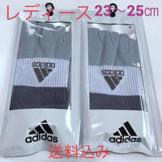 adidas - レディース【アディダス×福助】五本指ソックス オールサポート  2足セット