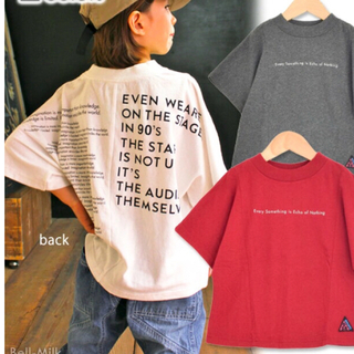 Groovy Colors - グルービーカラーズ  Tシャツ 150