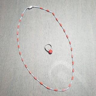 珊瑚ネックレス・リング2点セット(リング(指輪))