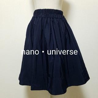 ナノユニバース(nano・universe)のnano・universe リバーシブルスカート(ひざ丈スカート)