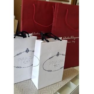 サルヴァトーレフェラガモ(Salvatore Ferragamo)のFerragamo フェラガモ ショップ袋  & PRADA プラダショップ袋(ショップ袋)