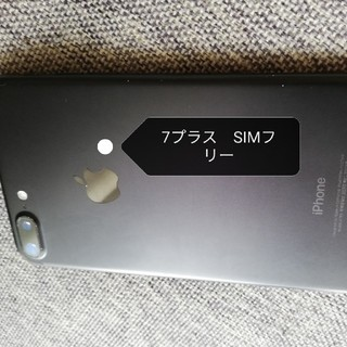 iPhone - iPhone7プラス 画面新品