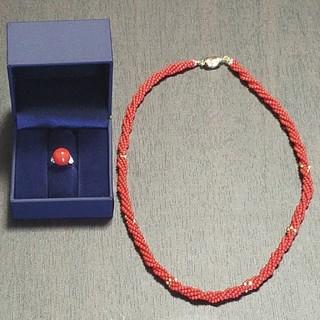 珊瑚リング・ネックレス 2点セット(リング(指輪))
