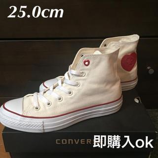 コンバース(CONVERSE)のコンバース オールスターハートパッチHI 25.0cm ☆ 即購入ok(スニーカー)