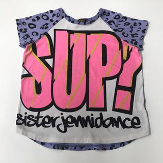 ジェニィ(JENNI)のJENNI DANCE ジェニィダンス ヒップホップ 130 パープル(Tシャツ/カットソー)
