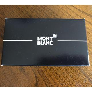 モンブラン(MONTBLANC)のMont Blanc インク(ペン/マーカー)