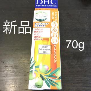 ディーエイチシー(DHC)のDHC 薬用 ディープクレンジングオイル  アリス トロピカルホワイト SSL(クレンジング / メイク落とし)