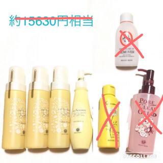 HOUSE OF ROSE - クーポン発行中 ハウスオブローゼ 美顔 美髪 製品 詰め合わせ