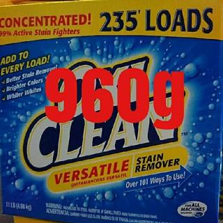 コストコ(コストコ)の960g!コストコのオキシクリーン(洗剤/柔軟剤)