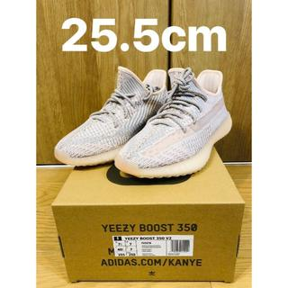 adidas - 国内 本物 YEEZY BOOST 350 V2 SYNTH 25.5