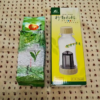 新品 未使用 台湾 水筒 タンブラー と 林華泰茶行 ジャスミンティー