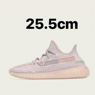 adidas - adidas yeezy boost 350 V2 synth