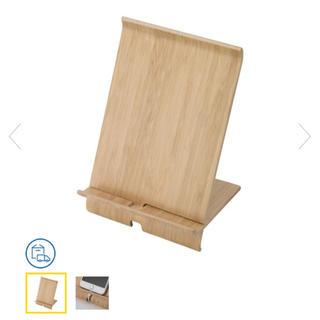 イケア(IKEA)のイケア スマホスタンド(その他)