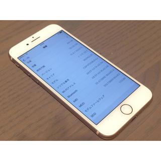 Apple - 【SIMフリー】iPhone8 64GB ゴールド