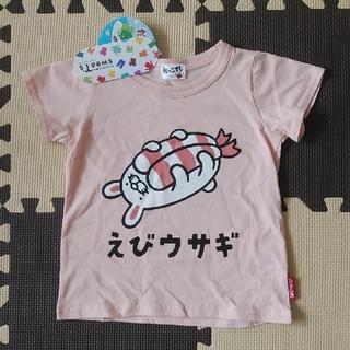 シマムラ(しまむら)のスシロー 寿司 Tシャツ 半袖 90 新品(Tシャツ/カットソー)