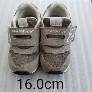 New Balance - ニューバランス 996 16.0cm グレー