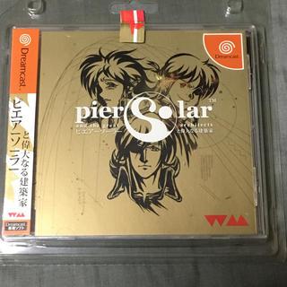 セガ(SEGA)のドリームキャスト用ソフト ピアソーラー【pier solar】(家庭用ゲームソフト)