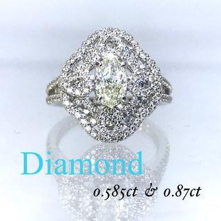 新品【VSクラス】イエローダイヤ 0.5カラット 計1.4ct PT製(リング(指輪))