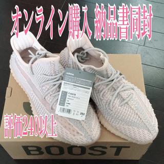 adidas - yeezy boost FV5578