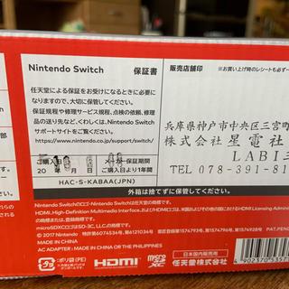 Switch ヤマダ 本体 電機