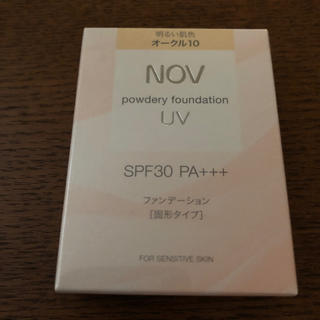 ノブ(NOV)のノブファンデーション  10(ファンデーション)