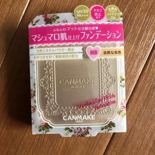 キャンメイク(CANMAKE)のCANMAKE  ファンデーション(ファンデーション)