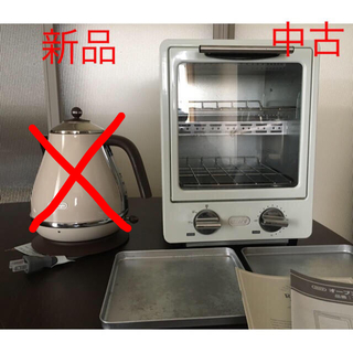 フランフラン(Francfranc)の(中古)オーブントースター(調理機器)