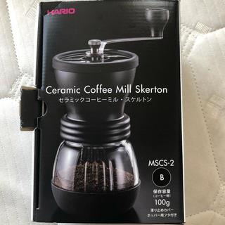 ハリオ(HARIO)のr2000様専用 HARIO手挽きコーヒーミルセラミックスケルトンブラック中古品(その他)