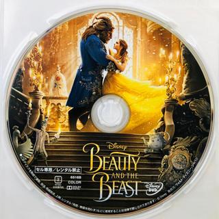 美女と野獣 - 美女と野獣 実写版 DVDのみ! 美品 ディズニー 国内正規品