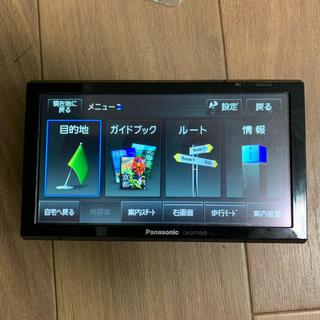 パナソニック(Panasonic)のpanasonic CN-GP710VD(カーナビ/カーテレビ)