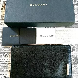 ブルガリ(BVLGARI)のブルガリ 長財布 小銭入れ付 BVLGARI(長財布)
