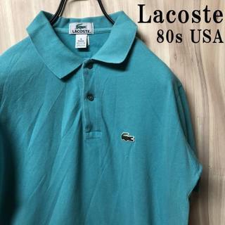 ラコステ(LACOSTE)の古着80s 【希少】USA製 ラコステ ポロシャツ 緑 ビンテージ(ポロシャツ)