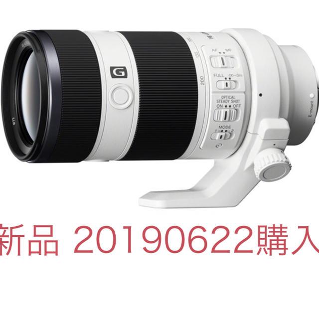 SONY(ソニー)の新品 FE 70-200mm F4 G OSS SEL70200G スマホ/家電/カメラのカメラ(レンズ(ズーム))の商品写真