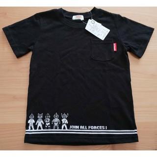 バンダイ(BANDAI)の【匿名配送】130㎝ ウルトラマン Tシャツ(Tシャツ/カットソー)
