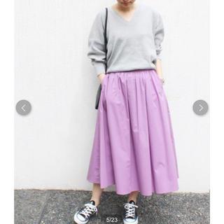 イエナスローブ(IENA SLOBE)の♡スローブイエナ  コットンカラーミモレスカート S36 ♡(ひざ丈スカート)