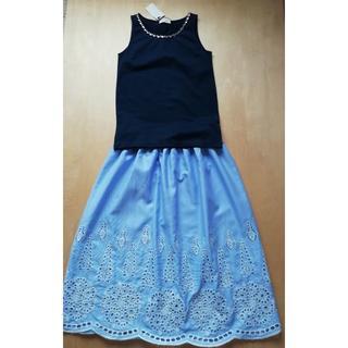 エイチアンドエム(H&M)の新品 H&M ブルーストライプ レーススカート(ひざ丈スカート)