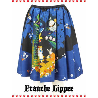 franche lippee - 感謝セール‼フランシュリッペ★アリススカート